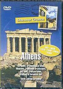 ATHENS (DVD)