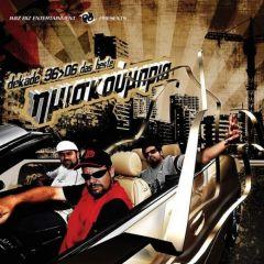 ΗΜΙΣΚΟΥΜΠΡΙΑ / DECADE(1996-2006) DAS BEST - CD