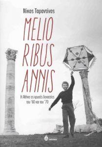 MELIORIBUS ANNIS