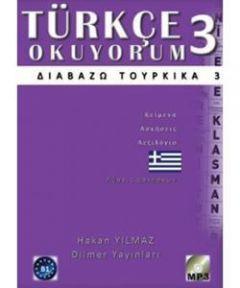 TURKCE OKUYORUM 3 ΔΙΑΒΑΖΩ ΤΟΥΡΚΙΚΑ