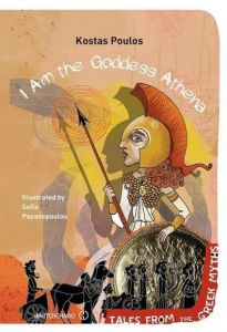 e-book I AM THE GODDESS ATHENA (pdf)