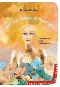 e-book I AM THE GODDESS APHRODITE (pdf)