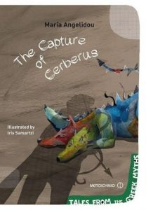 e-book THE CAPTURE OF CERBERUS (pdf)