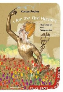 e-book I AM THE GOD HERMES (pdf)