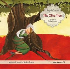 e-book THE OLIVE TREE (pdf)