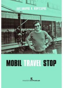 MOBIL TRAVEL STOP