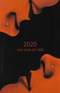 ΗΜΕΡΟΛΟΓΙΟ ONE DAY 2020 THE YEAR OF TWO