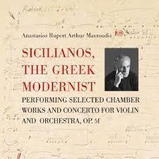 SICILIANOS THE GREEK MODERNIST