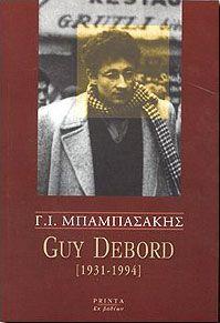 GUY DEBORD (1931-1994)