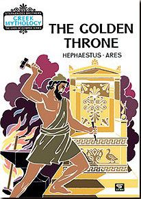THE GOLDEN THRONE (HERHAESTUS-ARES)