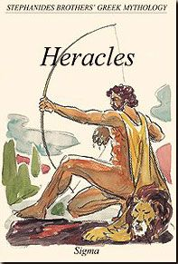 HERACLES (POCKET)