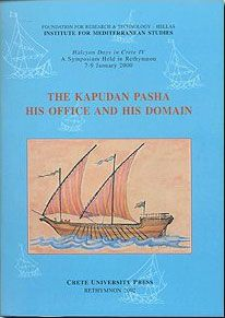 THE KAPUDAN PASHA HIS OFFICE AND HIS DOMAIN