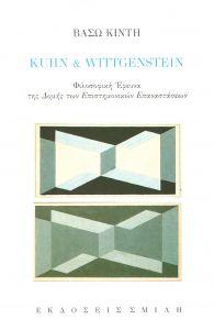 KUHN & WITTGENSTEIN