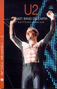 U2 LAST BAND ON EARTH