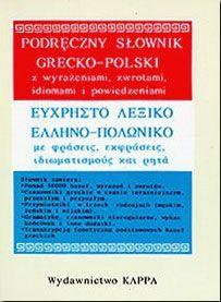 ΕΥΧΡΗΣΤΟ ΛΕΞΙΚΟ ΕΛΛΗΝΟ-ΠΟΛΩΝΙΚΟ