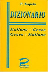 DIZIONARIO ITALIANO-GRECO GRECO-ITALIANO
