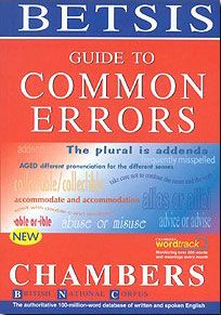 GUIDE TO COMMON ERRORS