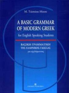A BASIC GRAMMAR OF MODERN GREEK