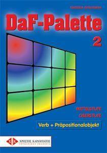 DAF-PALETTE 2 MITTELSTUFE-OBERSTUFE