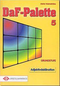 DAF-PALETTE 5 GRUNDSTUFE