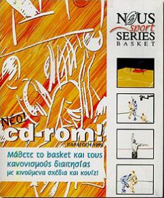 BASKET SPORT SERIES (ΠΡΟΣΦΟΡΑ)