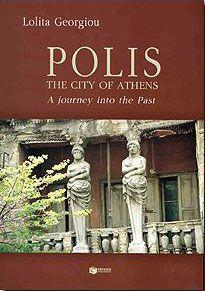 POLIS THE CITY OF ATHENS