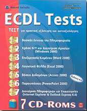 ECDL TESTS ( 7 CD - ROMS )