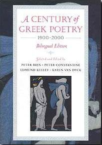 A CENTURY OF GREEK POETRY 1900-2000 (ΔΙΓΛΩΣΣΟ)
