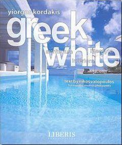 GREEK WHITE