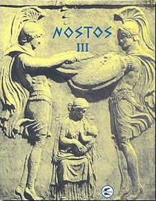 NOSTOS III
