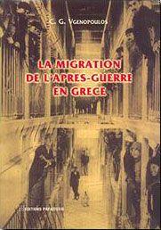 LA MIGRATION DE L'APRES-GUERRE EN GRECE