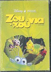 ΖΟΥΖΟΥΝΙΑ (DVD)
