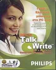 MLS TALK AND WRITE (CD-ROM)