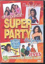 SUPER PARTY DVD
