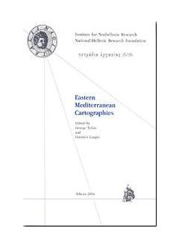 EASTERN MEDITERRANEAN CARTOGRAPHIES