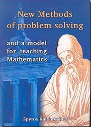 NEW METHODS OF PROBLEM SOLVING