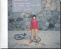EUROPEAN EYES ON JAPAN VOL 8