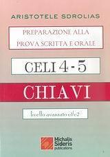 CELI 4-5 (CHIAVI) LIVELLO AVANZATO C1/C2
