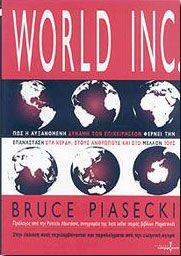 WORLD INC