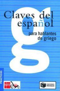 CLAVES DEL ESPANIOL