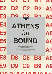 ATHENS BY SOUND  CD