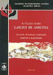LAELIUS DE AMICITIA
