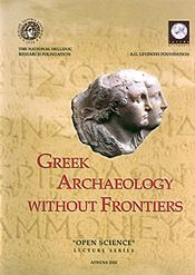 GREEK ARCHAEOLOGY WITHOUT FRONTIERS
