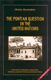 THE PONTIAN QUESTION IN THE UNITED NATIONS