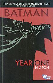 BATMAN YEAR ONE Η ΑΡΧΗ