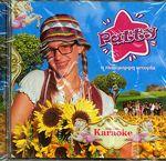 PATTY Η ΠΙΟ ΟΜΟΡΦΗ ΙΣΤΟΡΙΑ CD