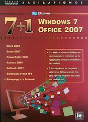 7 1 WINDOWS 7 OFFICE 2007