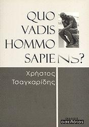 QUO VADIS HOMMO SAPIENS ?