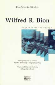 WILFRED R.BION