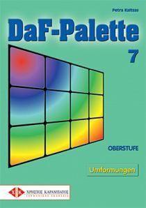 DAF PALETTE 7